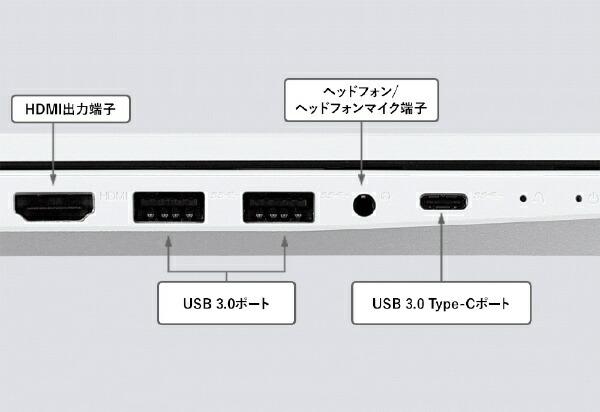 NECエヌイーシーPC-NS600RAS-2ノートパソコンLAVIENoteStandard(NS600/RA)カームシルバー[15.6型/AMDRyzen7/SSD:512GB/メモリ:8GB/2020年春モデル][15.6インチoffice付き新品windows10]【point_rb】