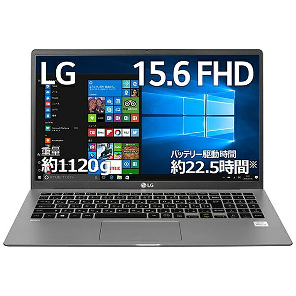 LG 15Z90N-VR52J1