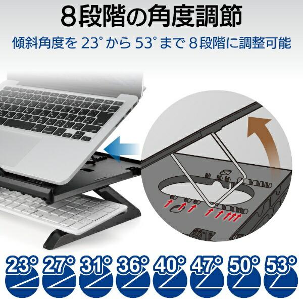 エレコムELECOMノートパソコンスタンド[〜15.6インチ]折りたたみ8段階・脚付ブラックPCA-LTSH8BK