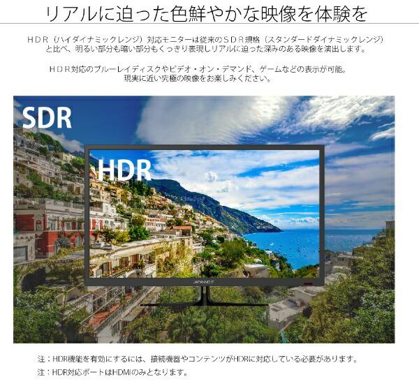 JAPANNEXTジャパンネクストJN-315V4KHDRPCモニターブラック[31.5型/ワイド/4K(3840×2160)][31.5インチパソコンモニター液晶ディスプレイ]