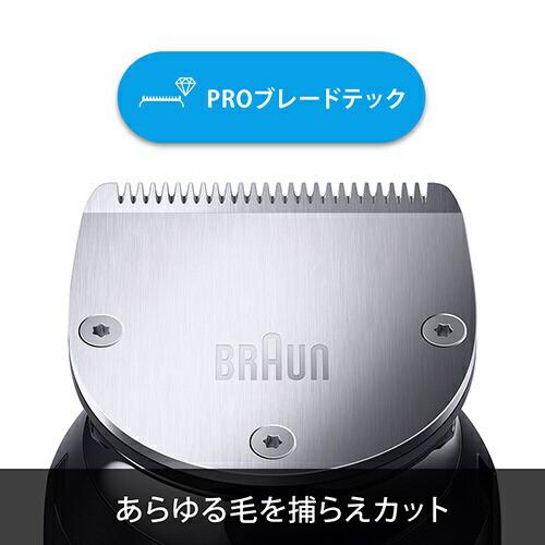 ブラウンBRAUNヒゲトリマー[水洗い可/充電・交流式]BT7240