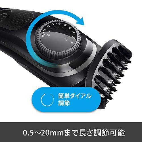 ブラウンBRAUNヒゲトリマー[水洗い可/充電・交流式]BT3242