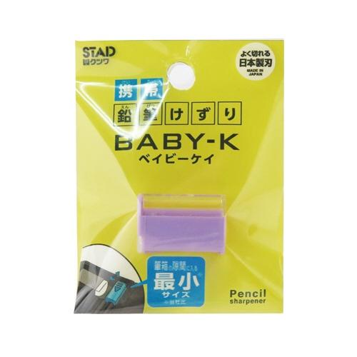 クツワKUTSUWA携帯鉛筆削りベイビーケイ(パープル)RS031PU