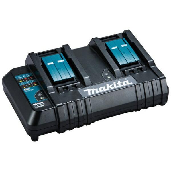 マキタMakitaDC18SH2口充電器