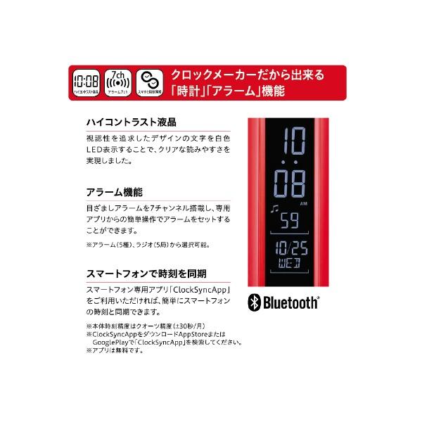 セイコーSEIKOコカ・コーラマルチサウンドクロックレッドAC608A
