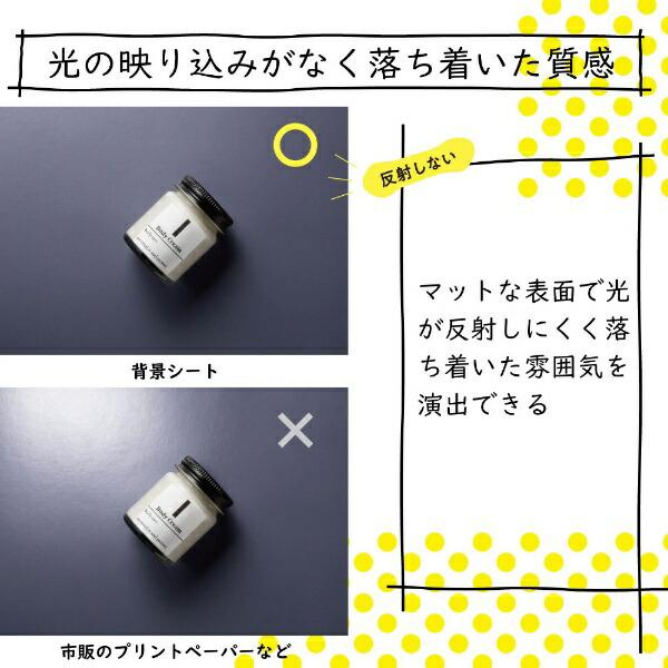 エレコムELECOM撮影用背景シートCOLORA46枚入DGA-BPA403