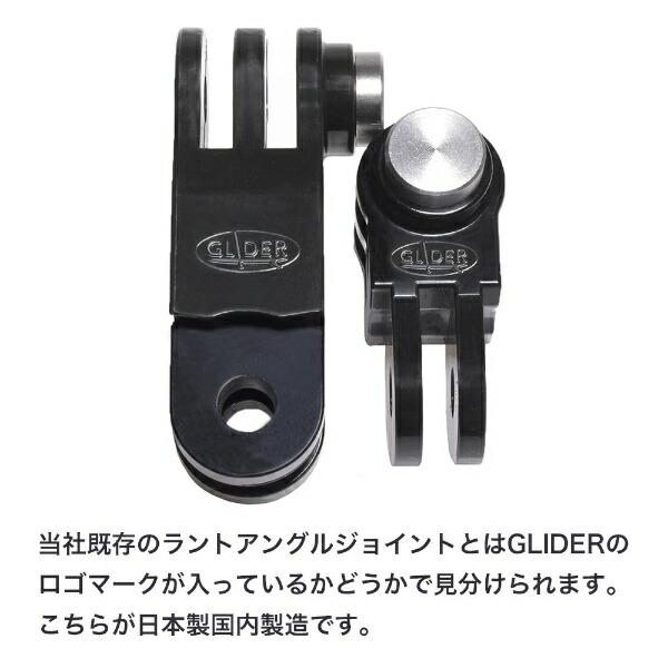 GLIDERグライダー[グライダー]ライトアングルジョイント()[GLD3952GP16JP]