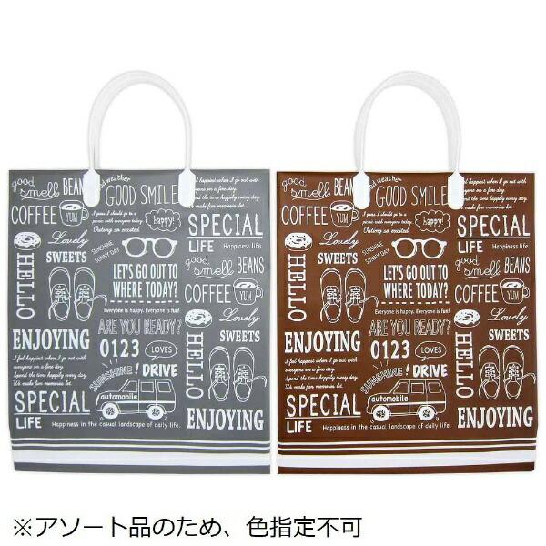 協和紙工Kyowaデザインバック2色アソート【色指定不可】22063