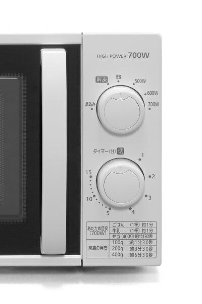 アイリスオーヤマIRISOHYAMA電子レンジホワイトKMG-T177-5-W[17L/50Hz(東日本専用)]
