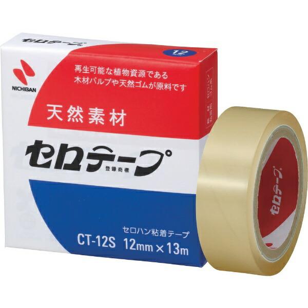 ニチバンNICHIBANニチバンセロテープCT−12S12mm×13mバイオマスマーク認定製品