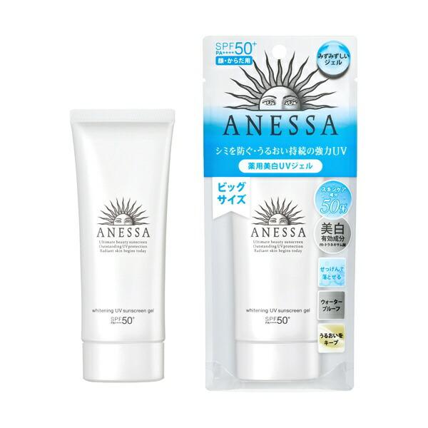 資生堂shiseidoANESSA(アネッサ)ホワイトニングUVジェルAA90g(医薬部外品)