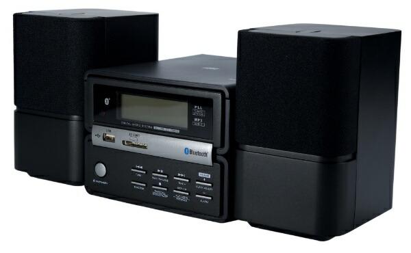 ORIGINALBASICオリジナルベーシックXR-BU30Bミニコンポブラック[ワイドFM対応/Bluetooth対応][CDコンポ]【point_rb】