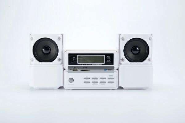 ORIGINALBASICオリジナルベーシックミニコンポXR-BU30Wホワイト[ワイドFM対応/Bluetooth対応][CDコンポ]