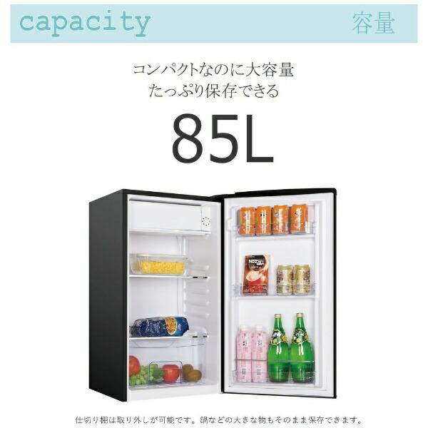 ウィンコドWINCOD《基本設置料金セット》RT-185Bレトロ冷蔵庫TOHOTAIYOブラック[1ドア/右開きタイプ/85L][RT185B]