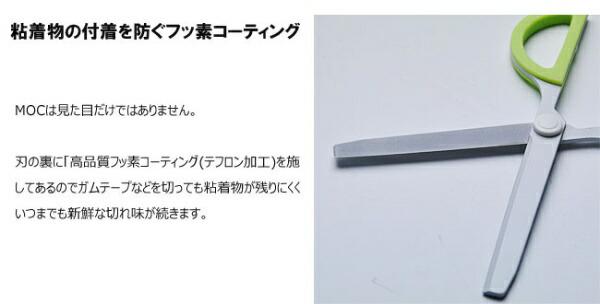 長谷川刃物hasegawahamono卓上ハサミMoc(モック)ホワイトD-MOC-W