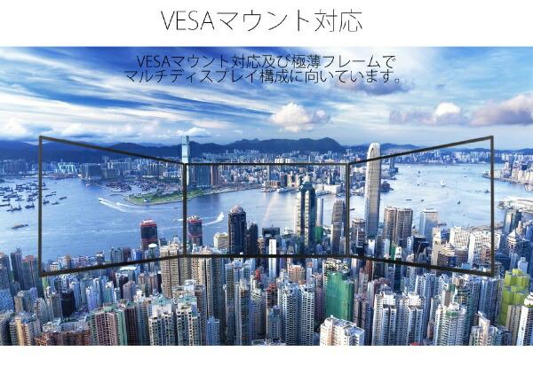 JAPANNEXTジャパンネクストJN-IPS3202WQHDPCモニター[32型/ワイド/WQHD(2560×1440)]