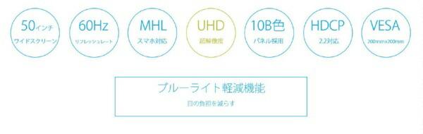 JAPANNEXTジャパンネクストJN-VT502UHDPCモニター[50型/ワイド/4K(3840×2160)]