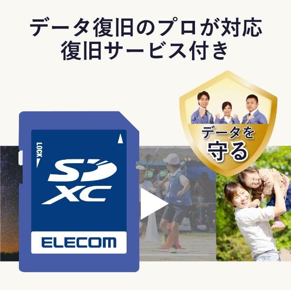 エレコムELECOMSDXCカードMF-FSU11R_XCシリーズMF-FS256GU11R[256GB/Class10]