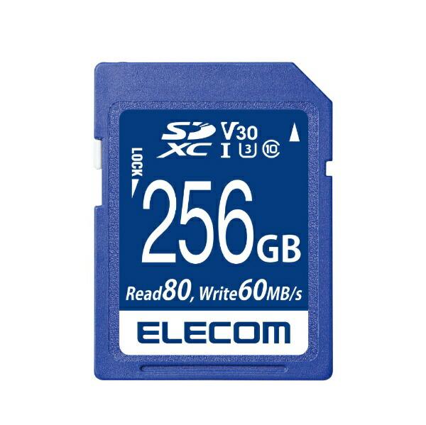 エレコムELECOMSDXCカードMF-FSU13V3R_XCシリーズMF-FS256GU13V3R[256GB/Class10]