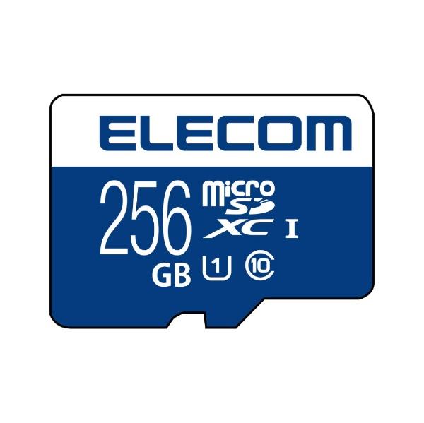 エレコムELECOMmicroSDXCカードMF-MSU11R_XCシリーズMF-MS256GU11R[Class10/256GB]