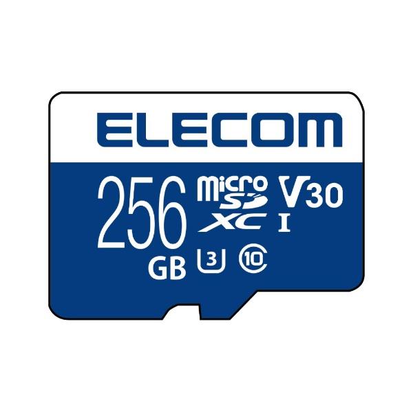 エレコムELECOMmicroSDXCカードMF-MSU13V3R_XCシリーズMF-MS256GU13V3R[256GB/Class10]