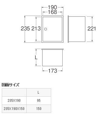 三栄水栓SANEIカギ付散水栓ボックス(壁面用)R811K235X190