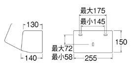 三栄水栓SANEIペーパータオル容器W451