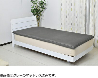 オーシンOSHIN生毛工房×ファインエアーダブルサイズ(137×195×6.4cm)
