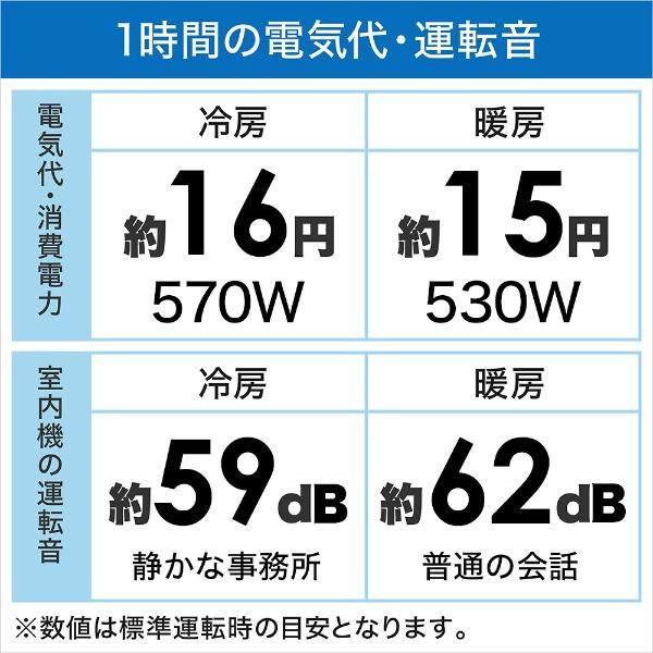 シャープSHARPエアコン6畳エアコン2020年L-Hシリーズホワイト系AY-L22H-W[おもに6畳用/100V][エアコン6畳]
