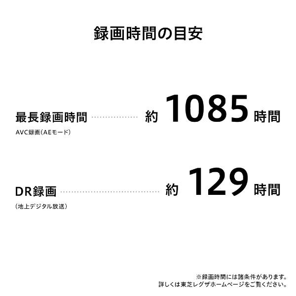 東芝映像ソリューションレグザブルーレイDBR-T1009[1TB/3番組同時録画]