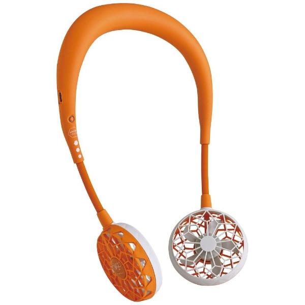 スパイスSPICEDF201ORW-fanスタンダードカラーモデルオレンジ[首掛け携帯扇風機ハンズフリー]