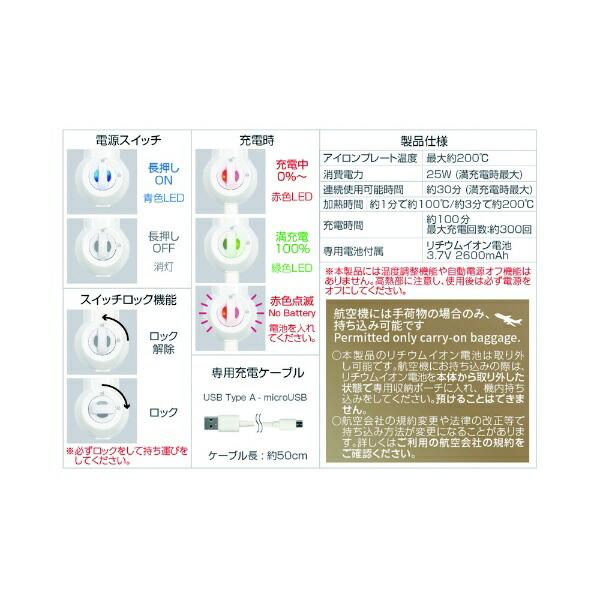 樫村KASHIMURATD-21コードレスヘアアイロンストレートカシムラホワイト[充電式(コードレス)]