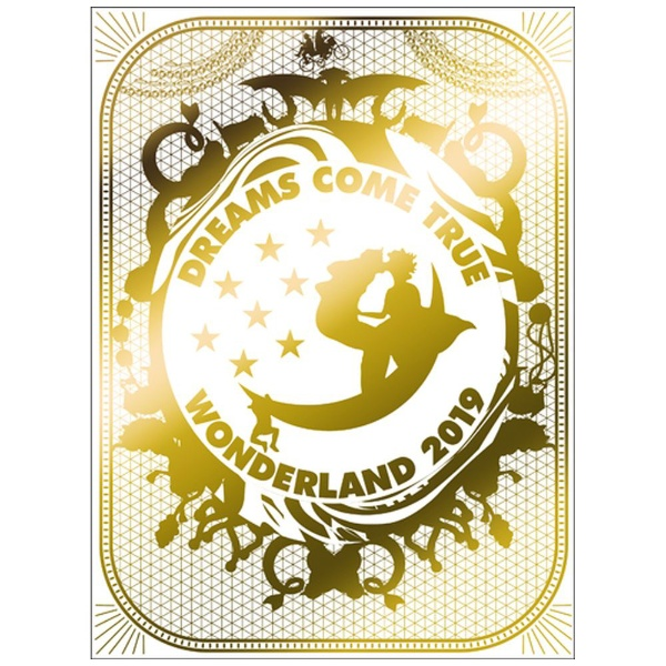 ユニバーサルミュージックDREAMSCOMETRUE/史上最強の移動遊園地DREAMSCOMETRUEWONDERLAND2019【DVD】