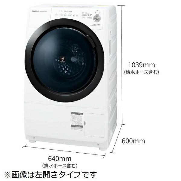 シャープSHARPES-S7E-WRドラム式洗濯乾燥機ホワイト系[洗濯7.0kg/乾燥3.5kg/ヒーター乾燥(水冷・除湿タイプ)/右開き][洗濯機7kgコンパクトサイズマンション]