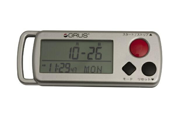 インテック心拍・歩幅計測機能付歩数計SGRUS(グルス)GRS002-02