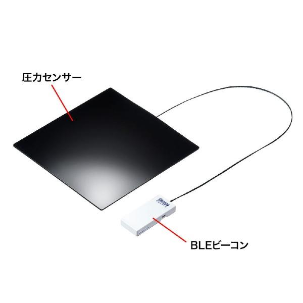 サンワサプライSANWASUPPLYSNC-NET16ABK-BLEスマートチェア肘付き(W580×D610×H1000mm)ブラック