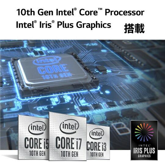 LG14Z90N-VR51J1ノートパソコンgramホワイト[14.0型/intelCorei5/SSD:256GB/メモリ:8GB/2020年2月モデル][14インチoffice付き新品windows10]【point_rb】
