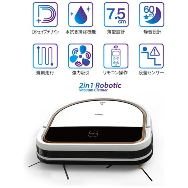 ソウイジャパンSOUYISY-111ロボット掃除機
