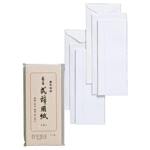 マルアイMARUAI式辞用紙小シシ-6