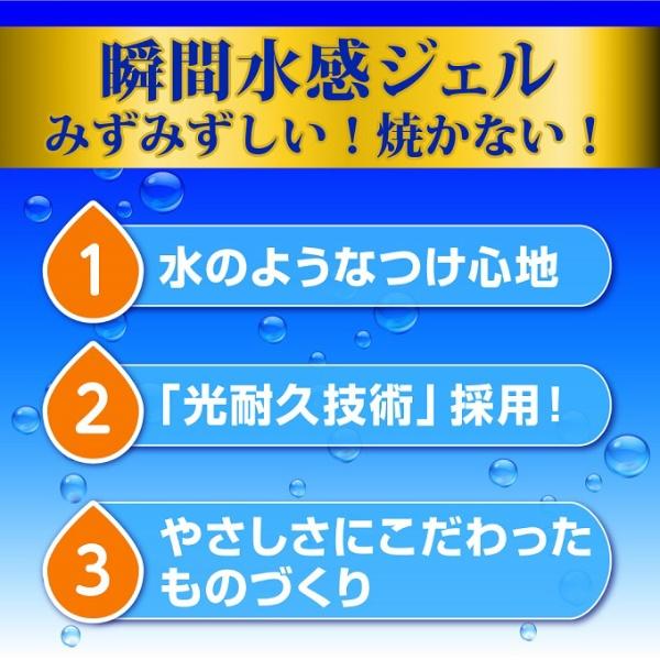 ロート製薬ROHTOSKINAQUA(スキンアクア)スーパーモイスチャージェルポンプ140g〔日焼け止め〕