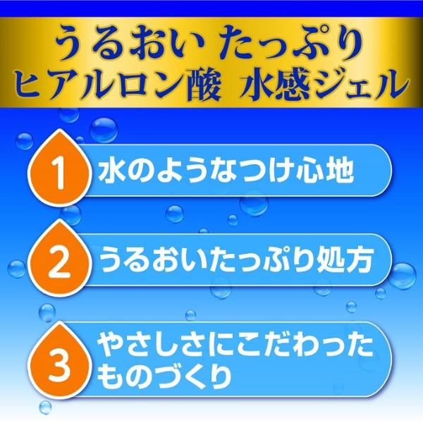 ロート製薬ROHTOSKINAQUA(スキンアクア)モイスチャージェル110g〔日焼け止め〕