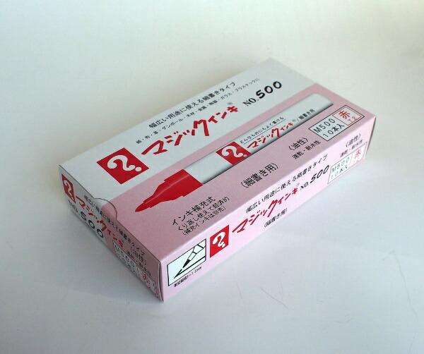 寺西TeranishiChemicalIndustryマジックインキNO500赤10P