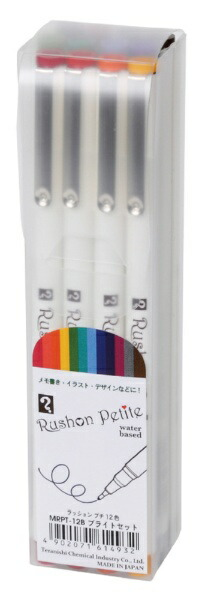 寺西TeranishiChemicalIndustryラッションプチ12色ブライト