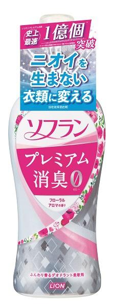 LIONライオンソフランプレミアム消臭フローラルアロマの香り本体550ml〔柔軟剤〕