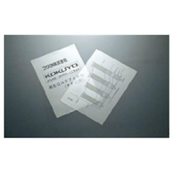 コクヨKOKUYOVF-1300N〔レーザー〕再生OHPフィルムLBP&PPC用144g/m2[A4/100枚]