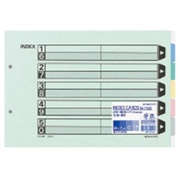 コクヨKOKUYOカラー仕切カードファイル用A4横5山見出し10組シキ-65