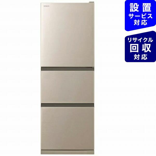 日立HITACHIR-27KV-N冷蔵庫シャンパン[3ドア/右開きタイプ/265L][冷蔵庫大型]《基本設置料金セット》