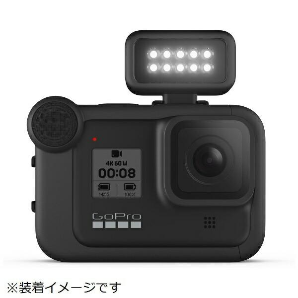 GoProゴープロLightModALTSC-001-AS[ゴープロライトモッド照明アクセサリー]
