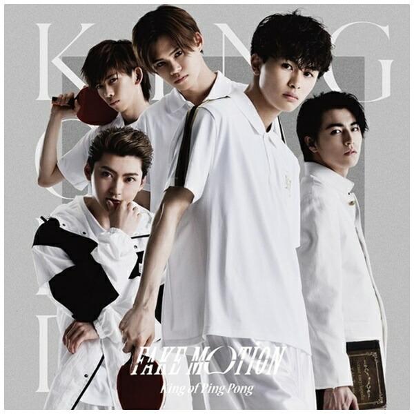 ユニバーサルミュージックKingofPingPong/FAKEMOTION薩川大学付属渋谷高校初回限定盤B【CD】