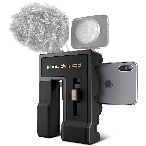 SHOULDERPODShoulderpodG2プロフェッショナル・モバイルビデオグリップ